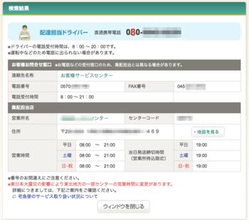 スクリーンショット_2015-04-24_09_42_19.png